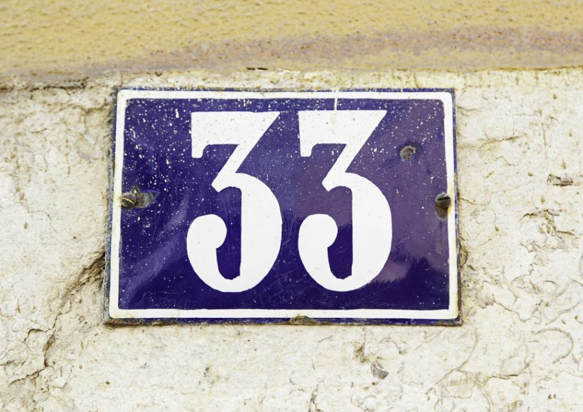 address_sign