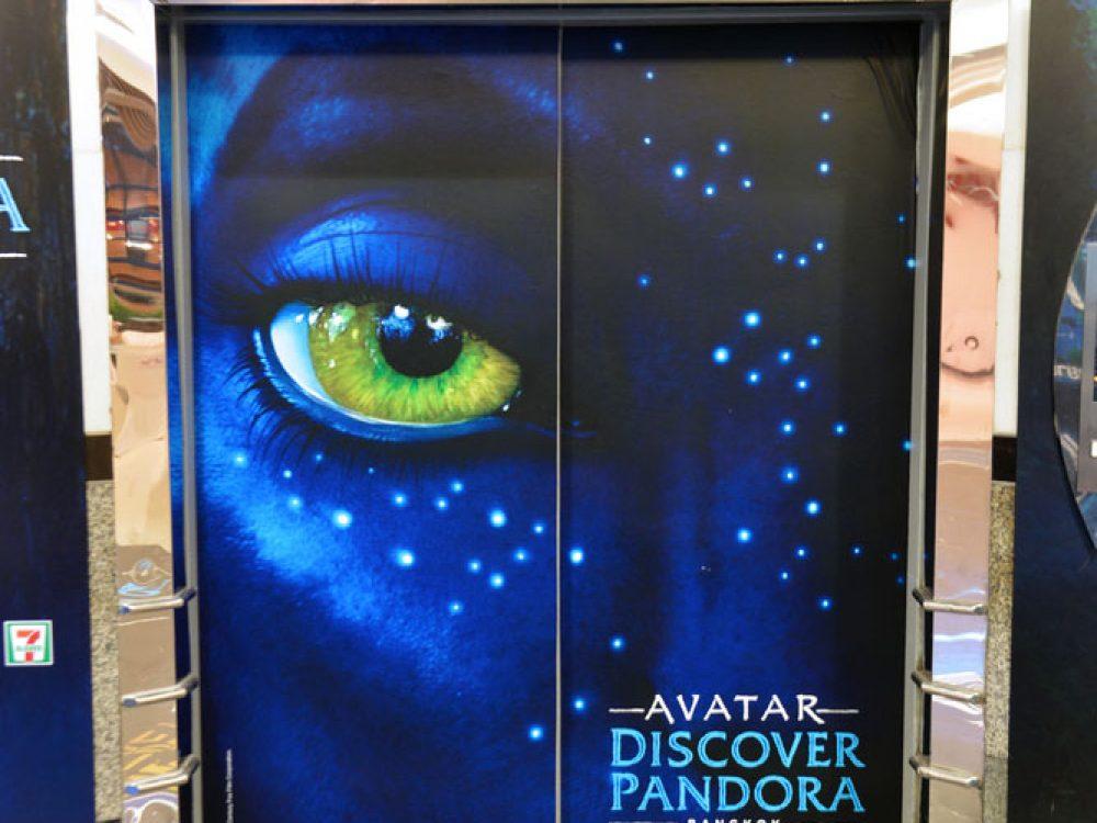 Elevator_Wraps